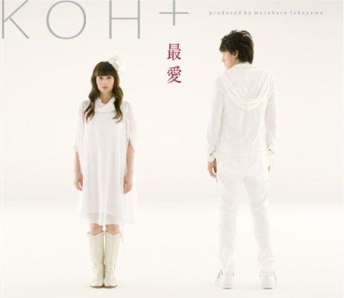 最愛(DVD付)