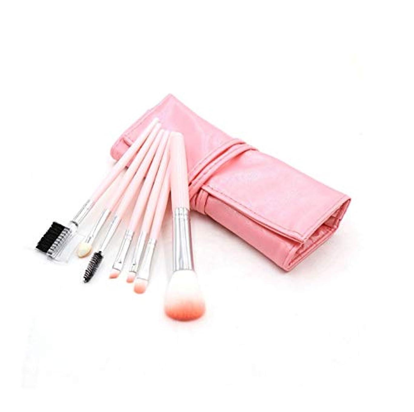 フィードバック経験生産性化粧ブラシセット、ピンク7化粧ブラシ化粧ブラシセットアイシャドウブラシリップブラシ美容化粧道具