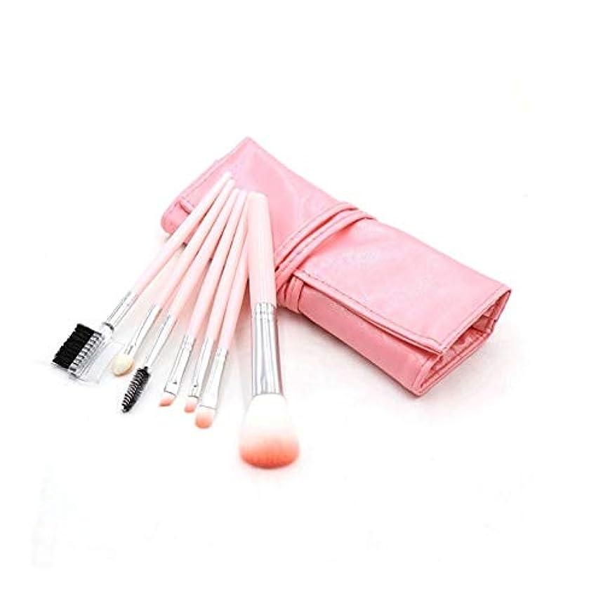 ちょうつがい直径従順化粧ブラシセット、ピンク7化粧ブラシ化粧ブラシセットアイシャドウブラシリップブラシ美容化粧道具