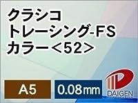 クラシコトレーシングFS <52> A5/30枚/色:桃 036150_04