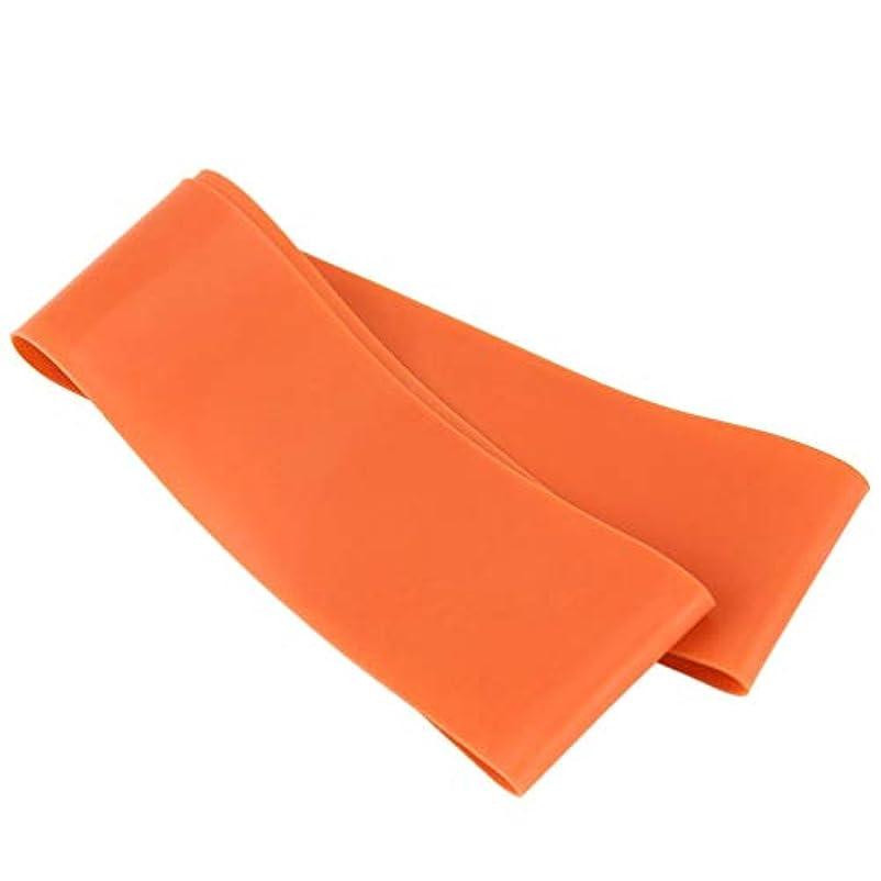 セメントゴム何か滑り止めの伸縮性のあるゴム製伸縮性がある伸縮性があるヨガベルトバンド引きロープの張力抵抗バンドループ強度のためのフィットネスヨガツール - オレンジ