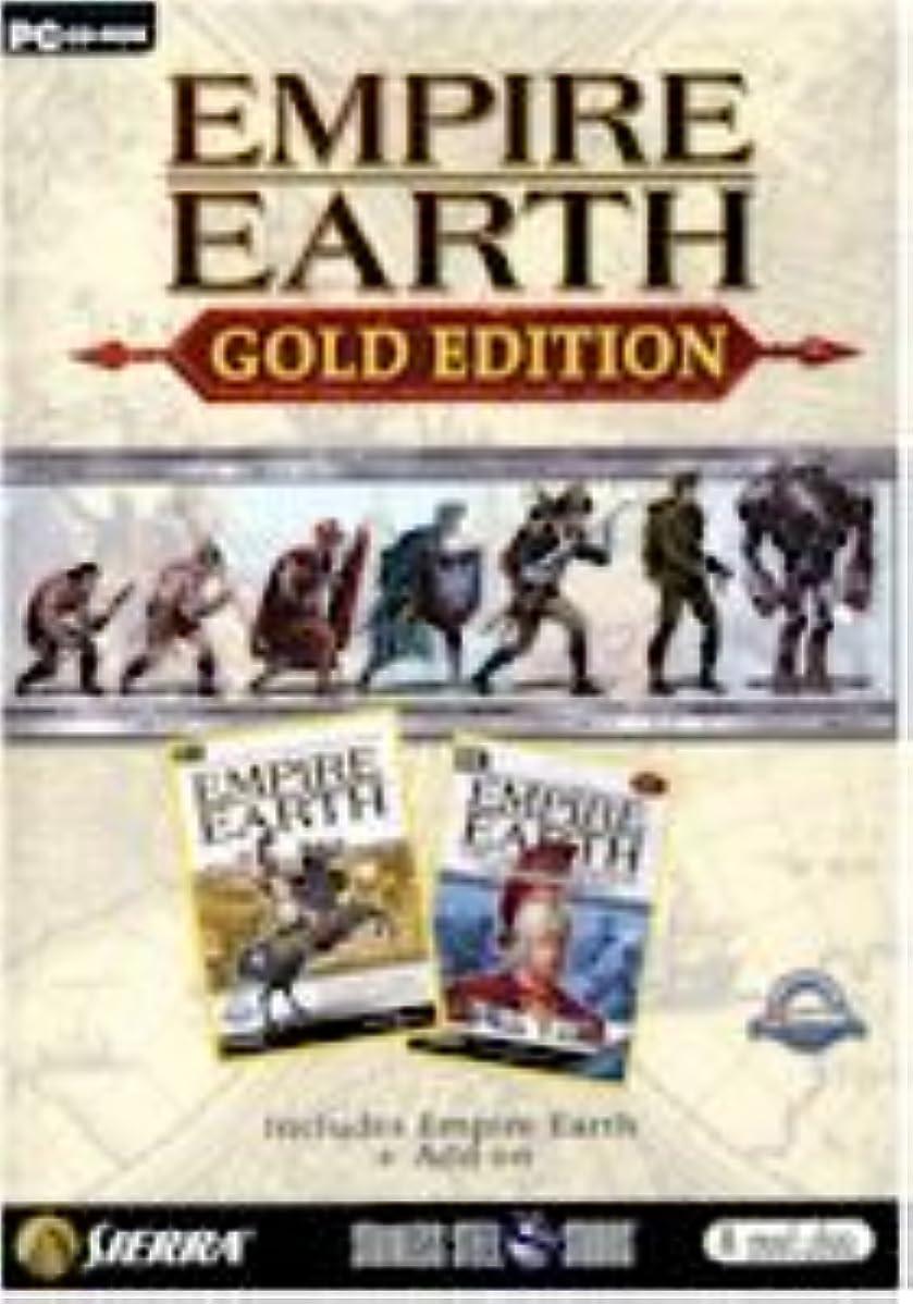 に対応する誰教義Empire Earth Gold (輸入版)