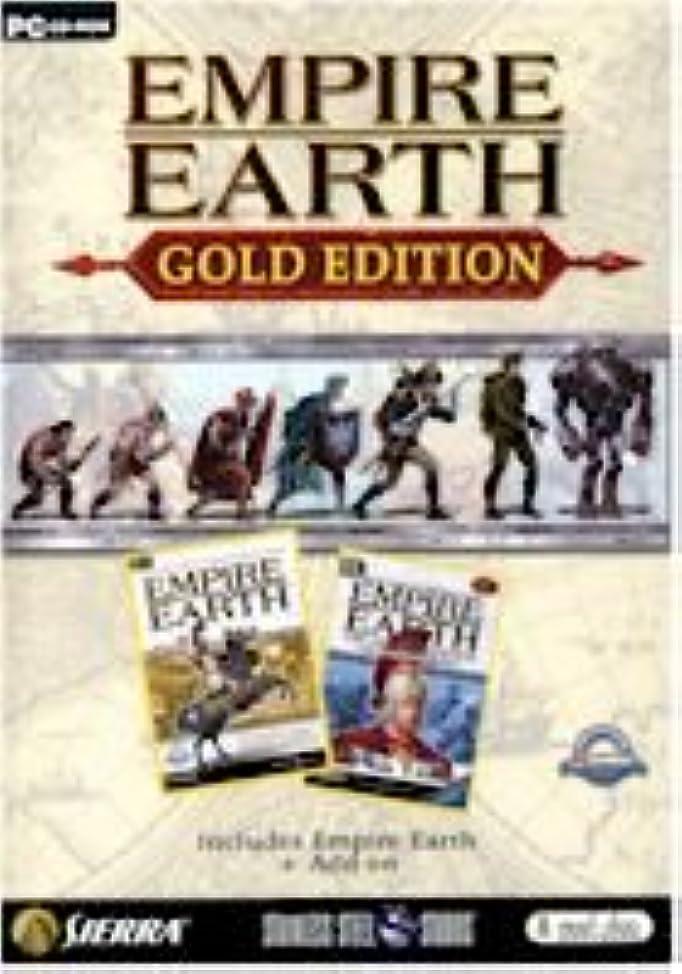 パドル余分なシャンプーEmpire Earth Gold (輸入版)