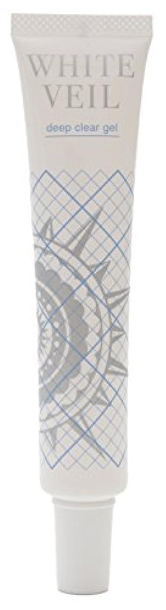 細部バイオレット幾何学ホワイトヴェール ディープクリアジェル 40g
