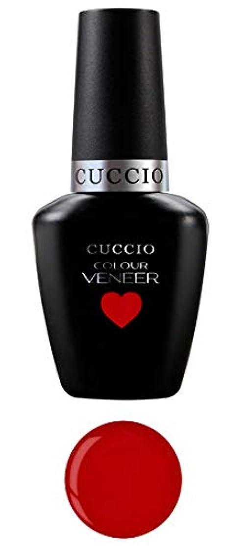 マグスキップ侵入Cuccio MatchMakers Veneer & Lacquer - A Kiss in Paris - 0.43oz / 13ml Each