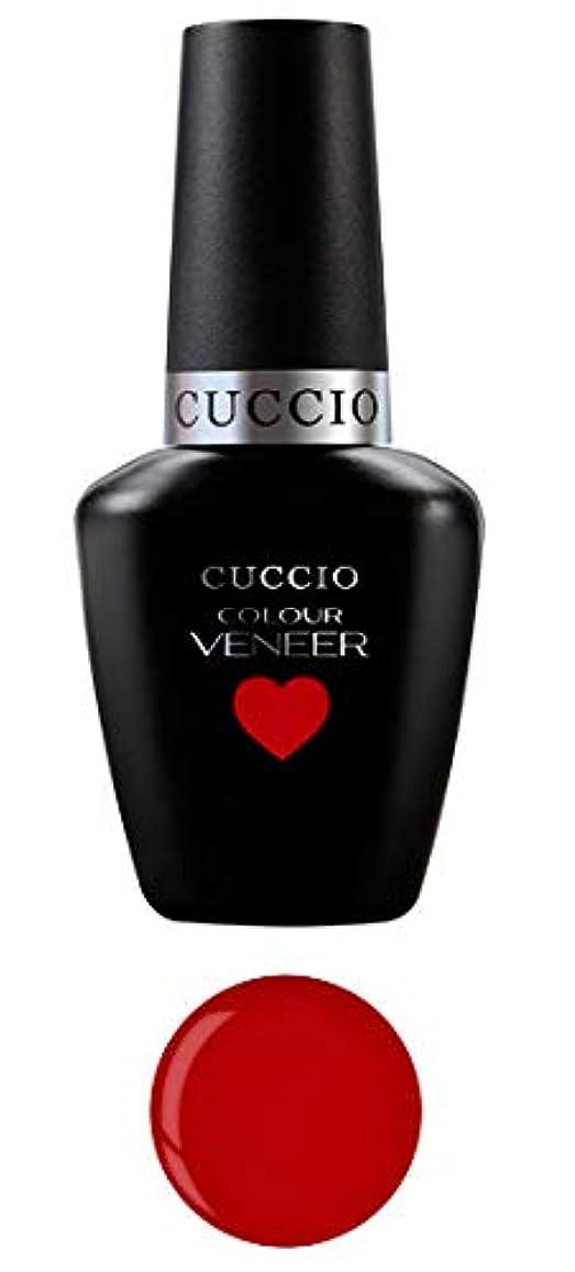 解読する女性剃るCuccio MatchMakers Veneer & Lacquer - A Kiss in Paris - 0.43oz / 13ml Each
