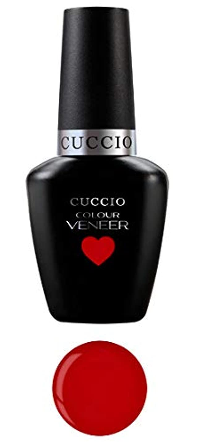 引用変な禁止Cuccio MatchMakers Veneer & Lacquer - A Kiss in Paris - 0.43oz / 13ml Each