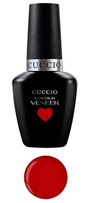 麻酔薬胚モンスターCuccio MatchMakers Veneer & Lacquer - A Kiss in Paris - 0.43oz / 13ml Each