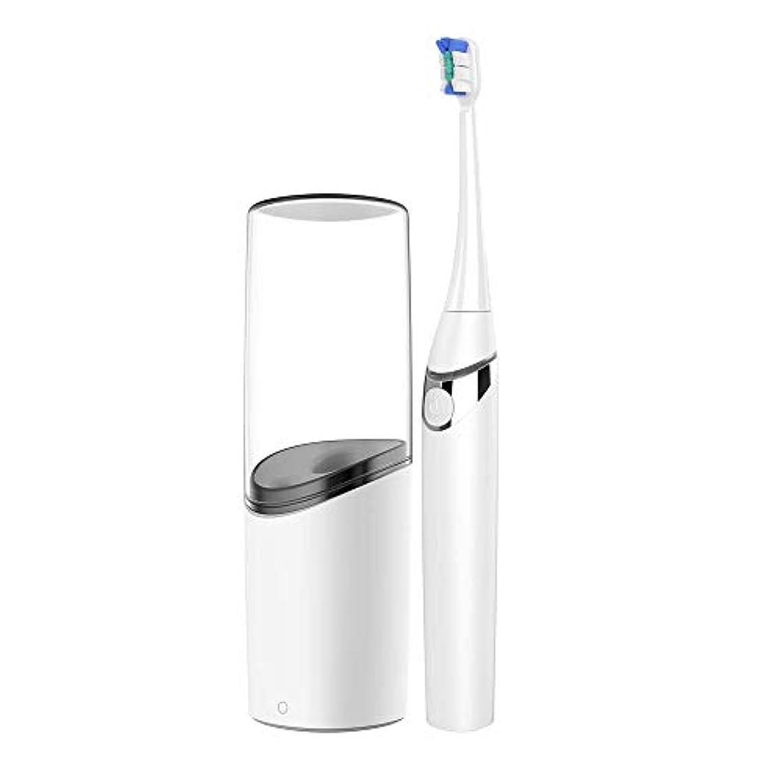 収入ここにずんぐりした電動歯ブラシ Kinboku UW-01 音波歯ブラシ 紫外線殺菌 乾燥機能付き 軽量 外出セット IPX7級防水 低騒音 虫歯 口臭予防 超音波振動電動歯ブラシ (ホワイト)
