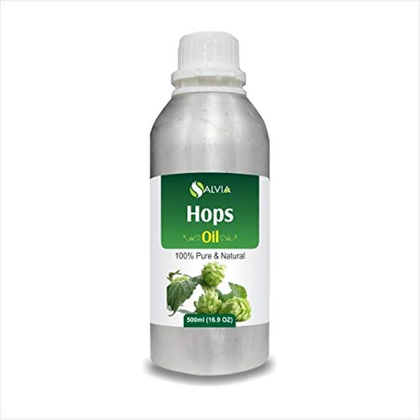 添付ことわざキャラクターHops Oil (Humulus lupulus) 100% Natural Pure Undiluted Uncut Essential Oil 500ml