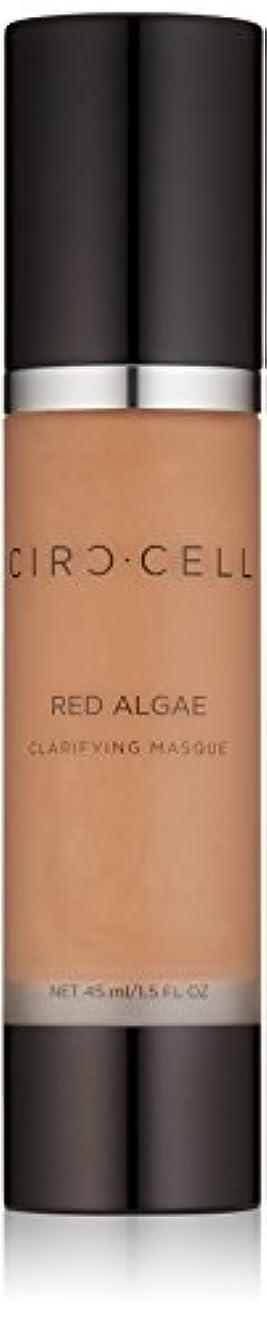 アンタゴニスト過言開拓者CIRCCELL 紅藻類明確化マスク、1.5液量オンス