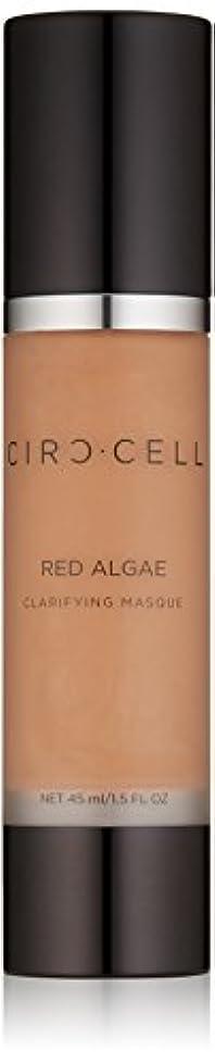 お客様腰哲学的CIRCCELL 紅藻類明確化マスク、1.5液量オンス