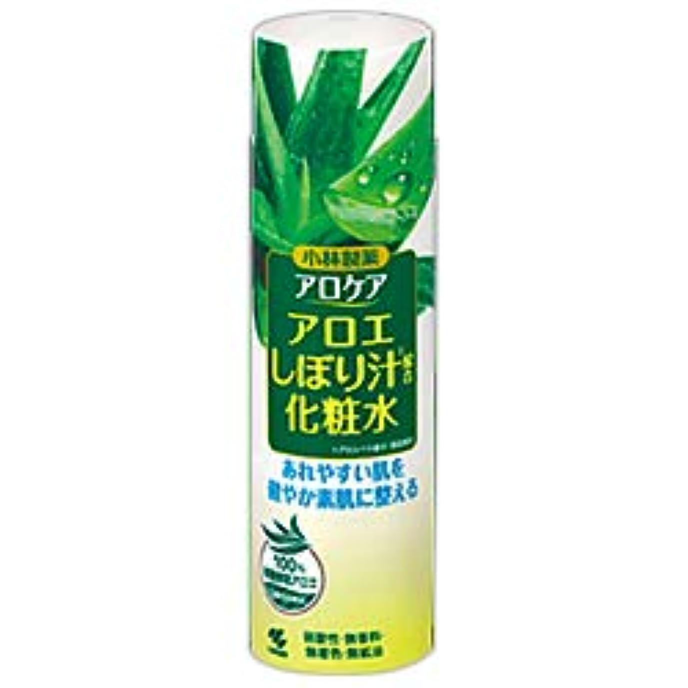 一緒申請者許容できるアロケア化粧水 180ml ×4個セット