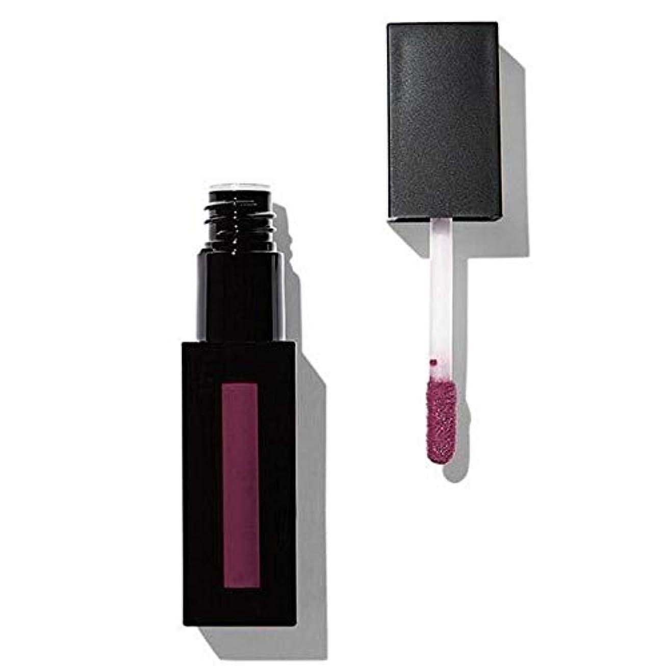 紫の排出温度[Revolution ] 革命プロ最高のマットリップ顔料標高 - Revolution Pro Supreme Matte Lip Pigment Elevation [並行輸入品]