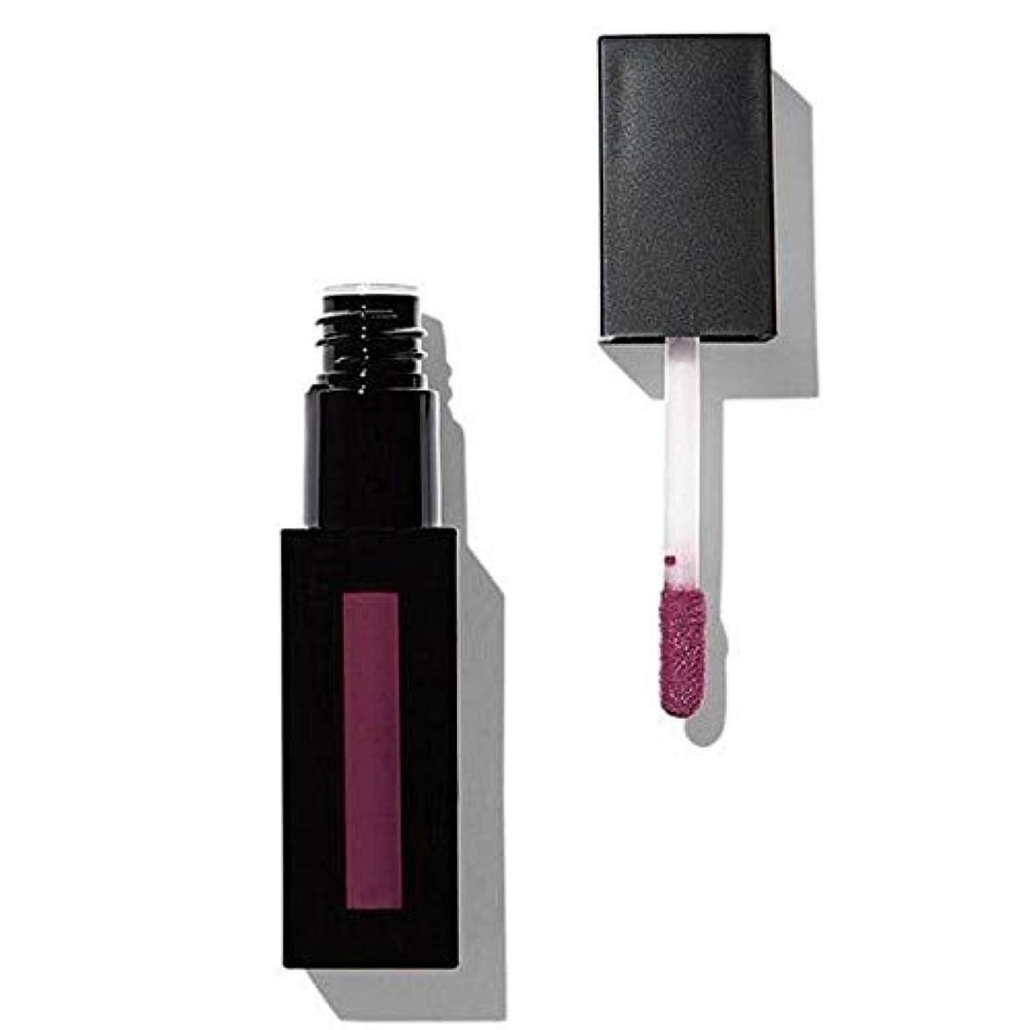 韓国語上げるポイント[Revolution ] 革命プロ最高のマットリップ顔料標高 - Revolution Pro Supreme Matte Lip Pigment Elevation [並行輸入品]