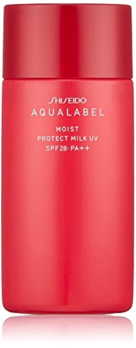 宣伝霧深い何十人もアクアレーベル モイストプロテクトミルクUV (日中用美容液) (SPF28?PA++) 50mL