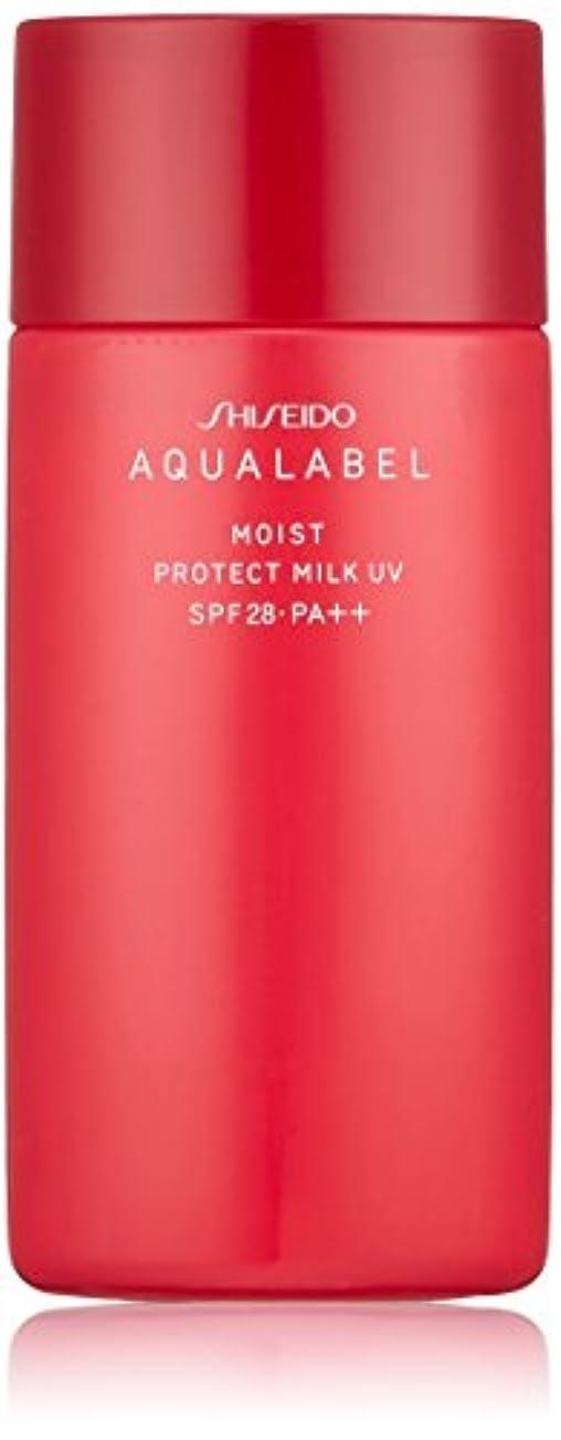 統治可能忘れっぽい争いアクアレーベル モイストプロテクトミルクUV (日中用美容液) (SPF28?PA++) 50mL