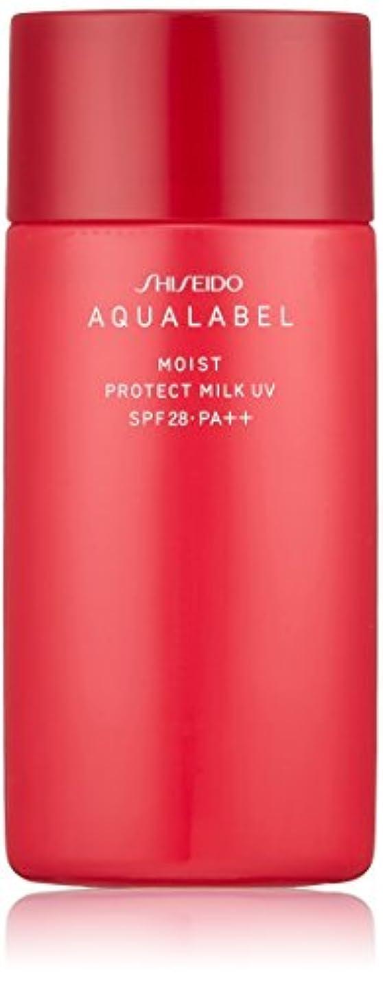 父方の摂動従来のアクアレーベル モイストプロテクトミルクUV (日中用美容液) (SPF28?PA++) 50mL