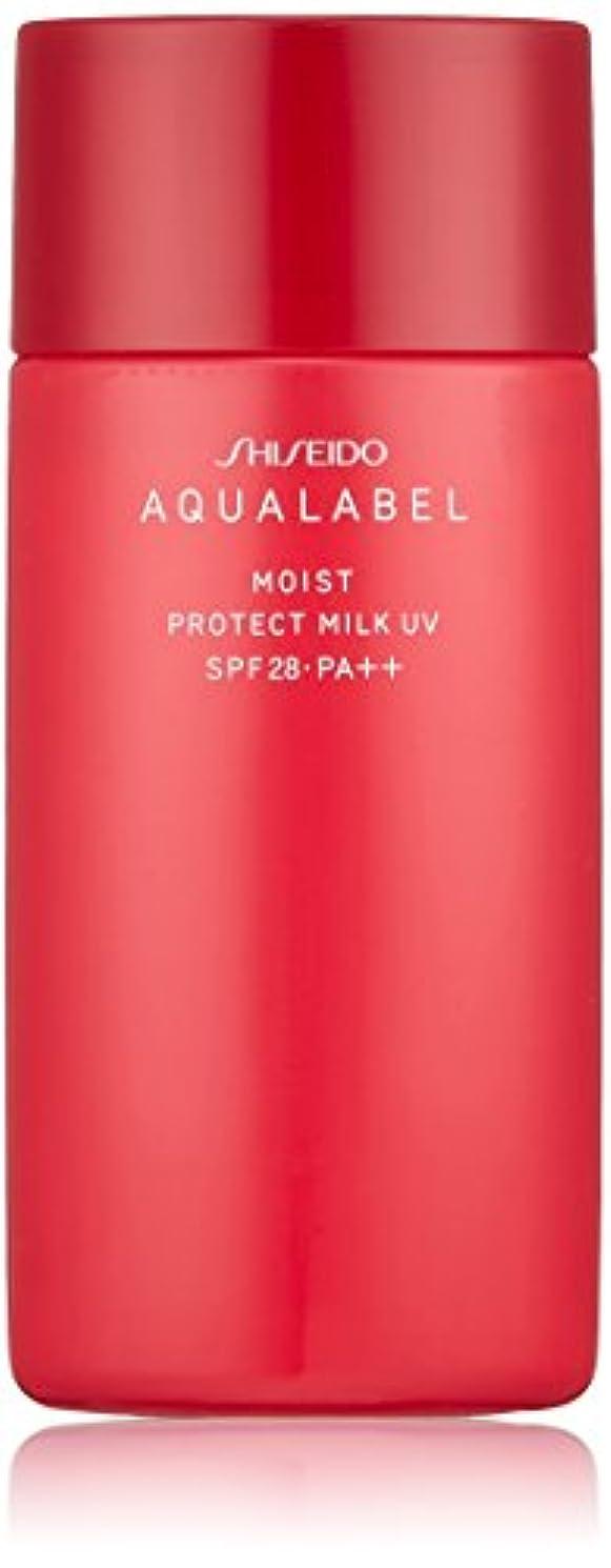 ペルー規制する毎年アクアレーベル モイストプロテクトミルクUV (日中用美容液) (SPF28?PA++) 50mL