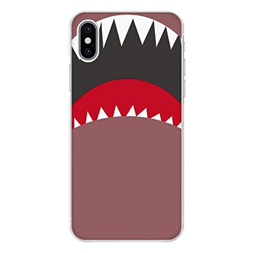 普遍的なスリップシューズ追い出すGalaxy S9 SC-02K クリア ケース 薄型 スマホケース スマホカバー sc520(D) 鮫 さめ サメ シャーク ギャラクシー スマートフォン スマートホン 携帯 ケース ギャラクシーS9 ハード プラ ポリカボネイト スマフォ カバー