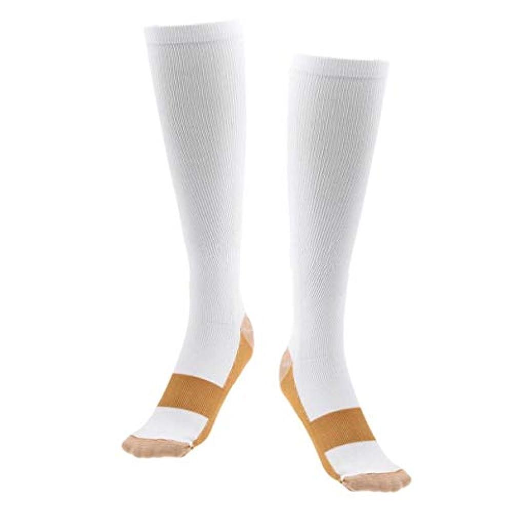 着圧ソックス 銅圧縮 コンプレッションソックス 膝下 抗疲労 男女兼用ユニセックス (S/M, ホワイト)