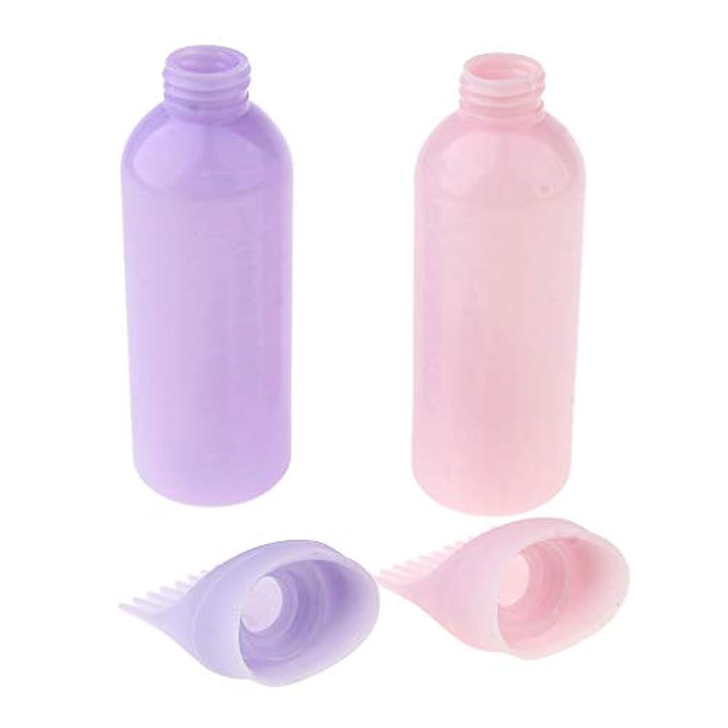 シーボードスケート実験室全2点 プラスチック製 着色ボトル 瓶 ヘアカラーリング用品 ヘアダイブラシ