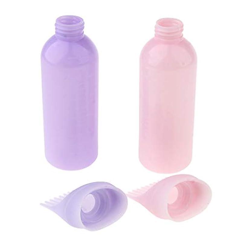 午後ローズ恒久的全2個 ヘアカラー 毛染め 着色ボトル ヘアダイコーム ブラシ サロン 美容師 ツール