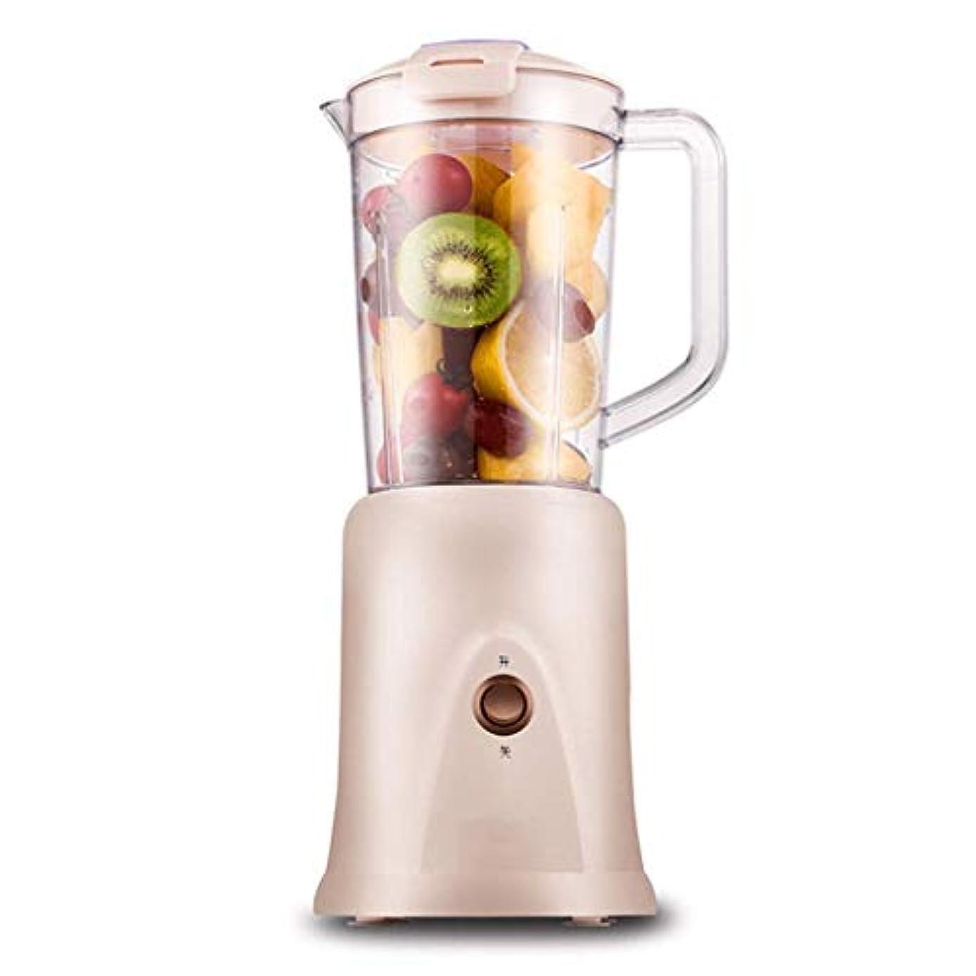 密揺れるレタッチJYC 家庭用ジューサー自動ジューサー家庭用果物と野菜の調理機多機能ミニジュースマシンポータブル
