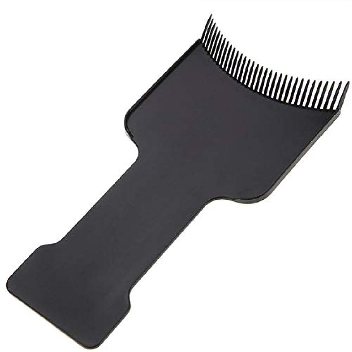 スラム必要条件記念日SILUN 理髪ヘアカラーボード 理髪サロン髪 着色染色ボードヘアトリートメントケアピックカラーボードコーム理髪ツール プロフェッショナルブラックヘアブラシボード理髪美容ツール