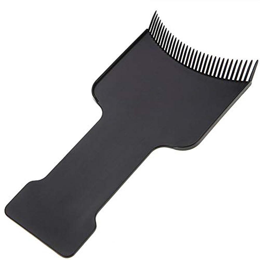 パドル本当のことを言うと導出SILUN 理髪ヘアカラーボード 理髪サロン髪 着色染色ボードヘアトリートメントケアピックカラーボードコーム理髪ツール プロフェッショナルブラックヘアブラシボード理髪美容ツール