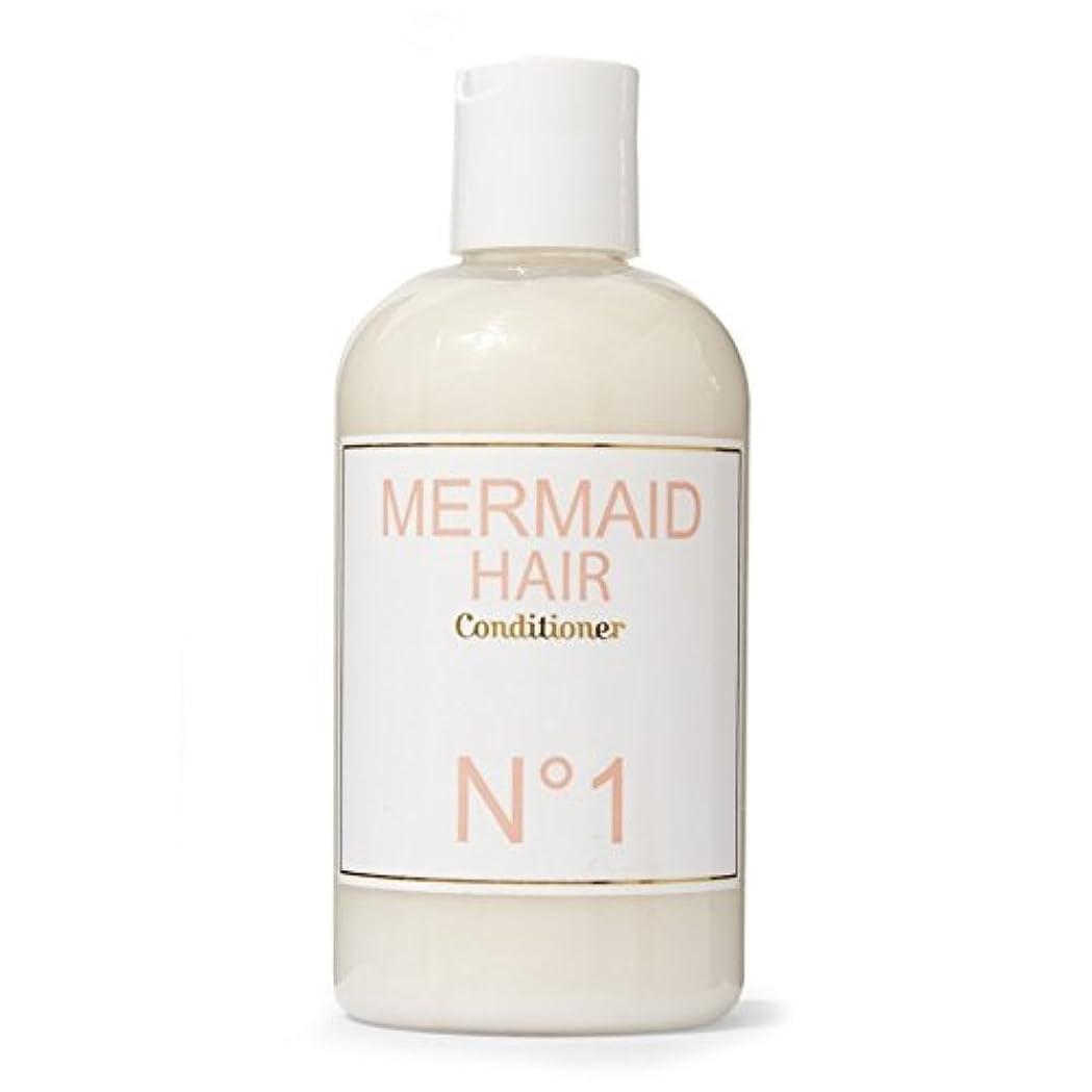 注釈を付けるすばらしいですマーカー人魚香水人魚コンディショナー300ミリリットル x2 - Mermaid Perfume Mermaid Conditioner 300ml (Pack of 2) [並行輸入品]