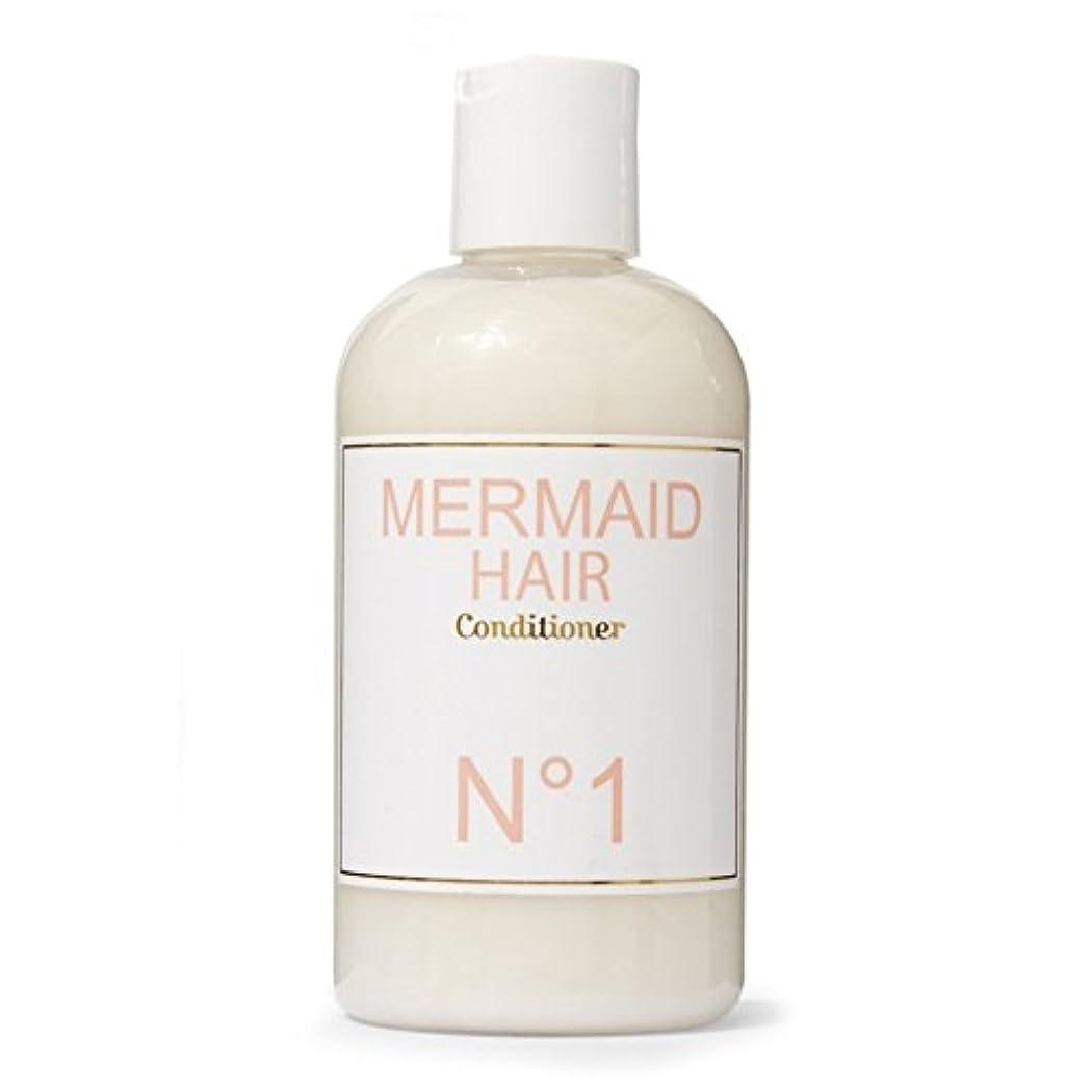 火薬行列実際に人魚香水人魚コンディショナー300ミリリットル x4 - Mermaid Perfume Mermaid Conditioner 300ml (Pack of 4) [並行輸入品]