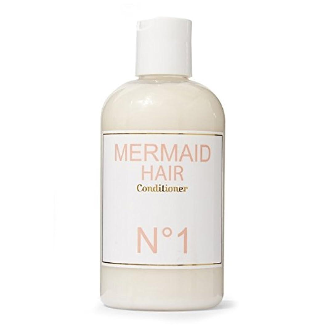 指令パトロンどんよりした人魚香水人魚コンディショナー300ミリリットル x4 - Mermaid Perfume Mermaid Conditioner 300ml (Pack of 4) [並行輸入品]