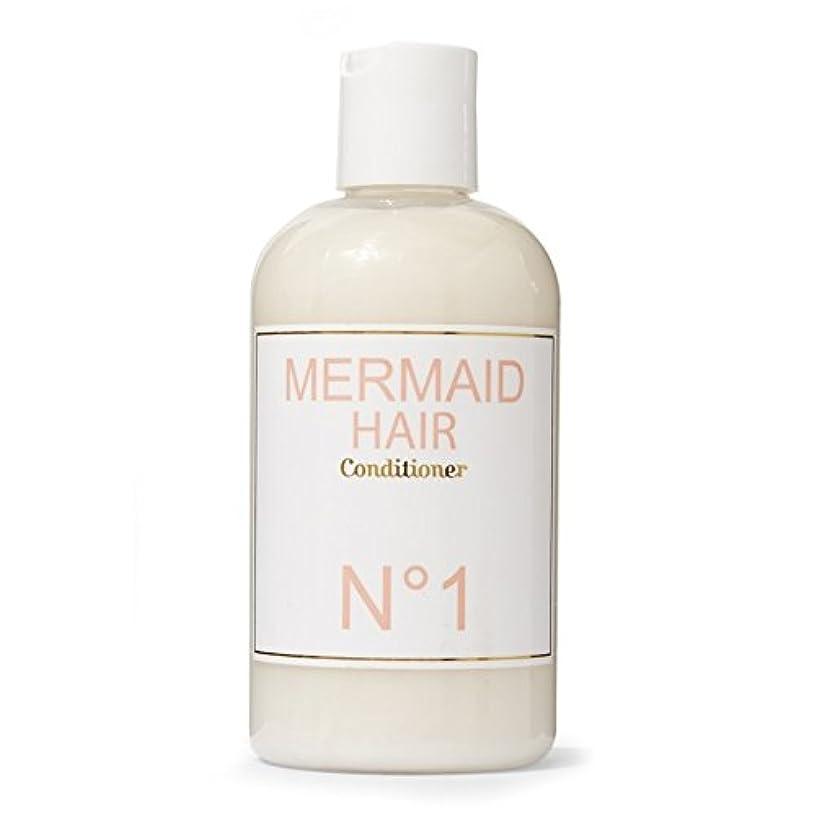 灌漑音節キャンバス人魚香水人魚コンディショナー300ミリリットル x2 - Mermaid Perfume Mermaid Conditioner 300ml (Pack of 2) [並行輸入品]