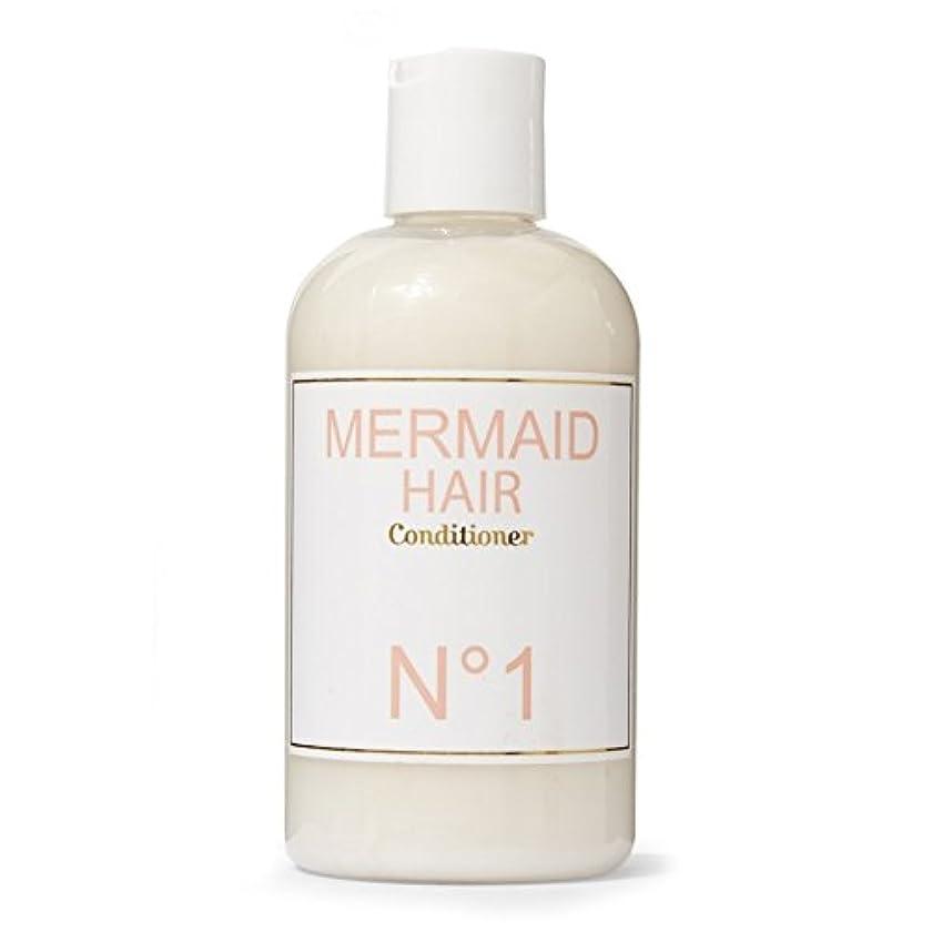 スーダン端アスペクト人魚香水人魚コンディショナー300ミリリットル x4 - Mermaid Perfume Mermaid Conditioner 300ml (Pack of 4) [並行輸入品]