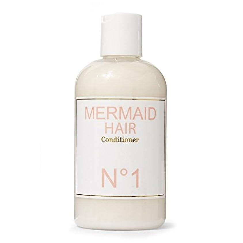 精算トランザクション疎外Mermaid Perfume Mermaid Conditioner 300ml - 人魚香水人魚コンディショナー300ミリリットル [並行輸入品]