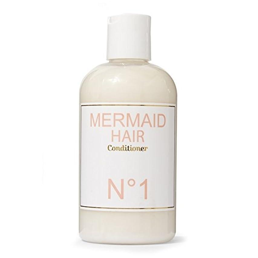 孤独溶融無線Mermaid Perfume Mermaid Conditioner 300ml (Pack of 6) - 人魚香水人魚コンディショナー300ミリリットル x6 [並行輸入品]