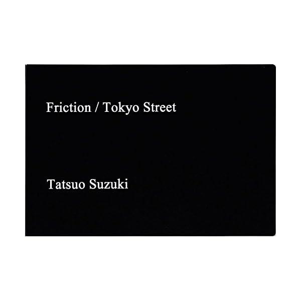 Tatsuo Suzuki: Friction/...の商品画像