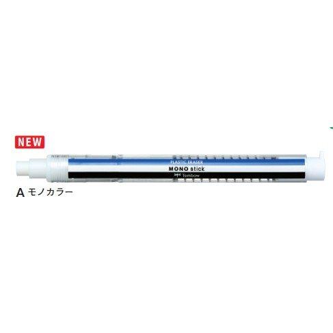 トンボ鉛筆 ホルダー消しゴム モノスティック モノカラー JCC-121A