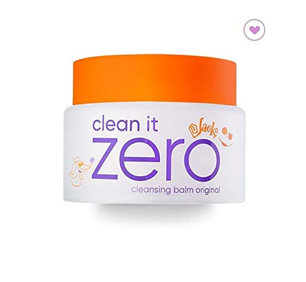 所有権電化する不器用Banilaco クリーンイットゼロクレンジングバームディズニーコレクション(オレンジ) / Clean It Zero Cleansing Balm Disney Collection (Orange) 100ml [...