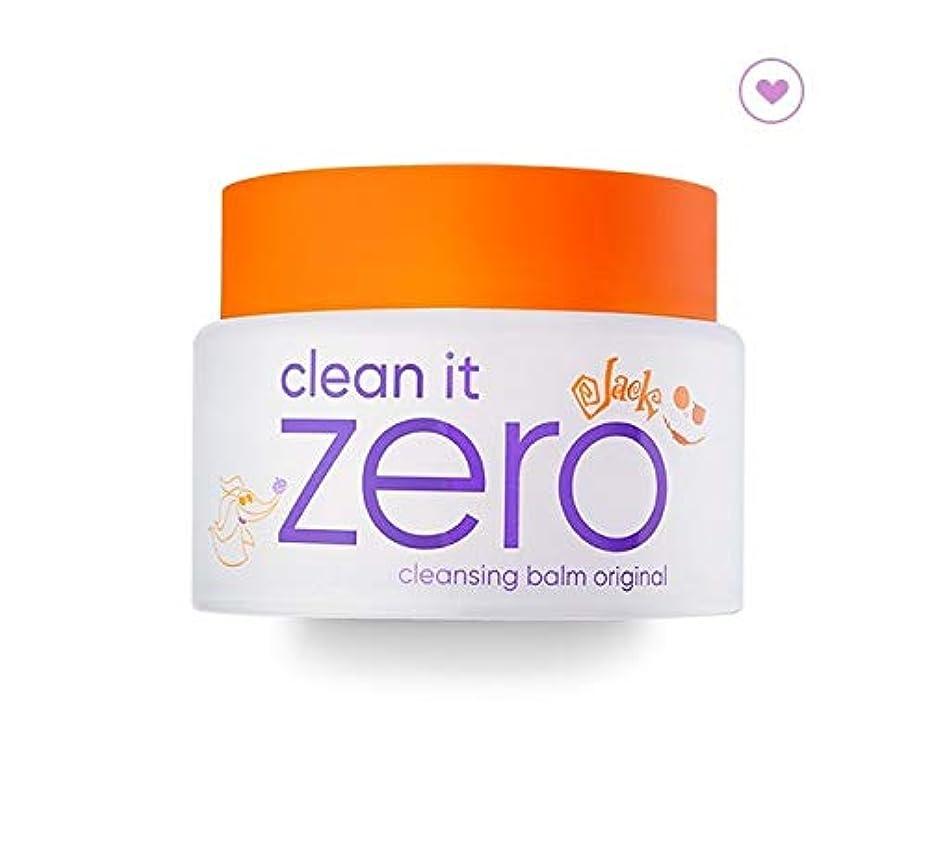 エジプト人バッジショートカットBanilaco クリーンイットゼロクレンジングバームディズニーコレクション(オレンジ) / Clean It Zero Cleansing Balm Disney Collection (Orange) 100ml [並行輸入品]
