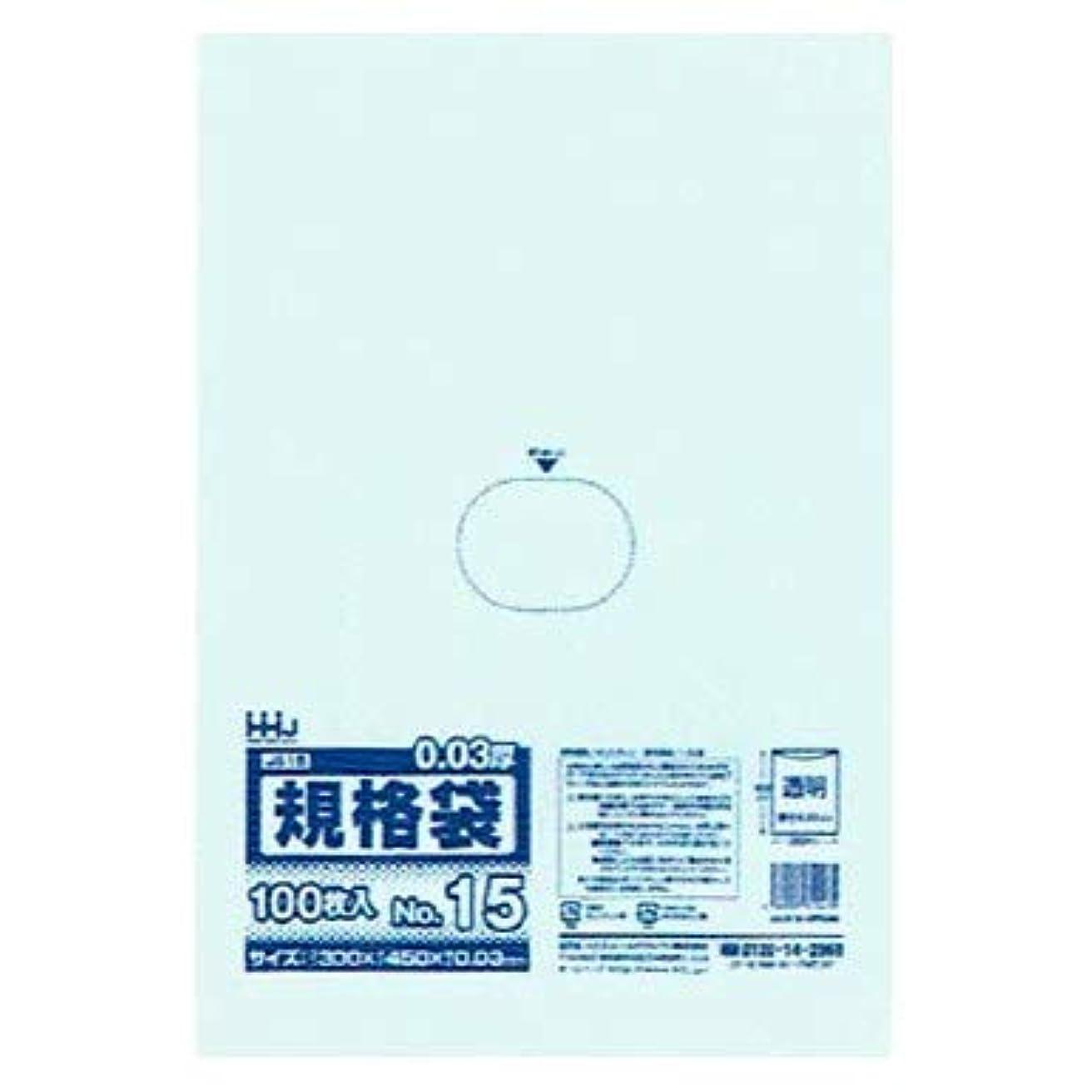 リーフレット成功する無人規格袋 No.15  0.03×300×450mm 100枚×20冊 JS15