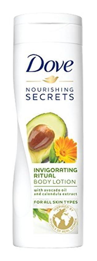 胚騒食い違いDove Invigorating Ritual Body Lotion, 400ml (With avocado oil and calendula extract)