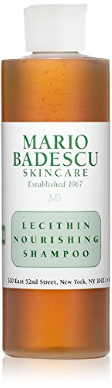 強制的別々に気配りのあるマリオバデスク レシチンナリッシングシャンプー Nourishing Shampoo (For All Hair Types)