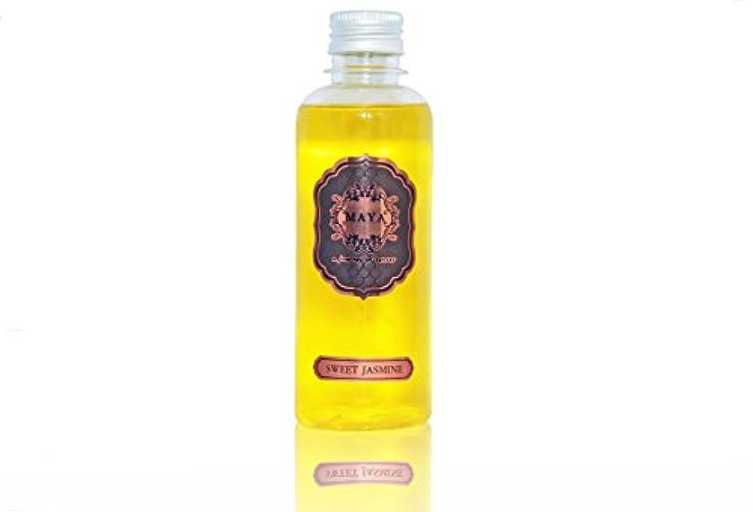 公然とアンビエント眼MAYA フラワーディフューザー スイートジャスミン 240ml [並行輸入品] |Aroma Flower Diffuser - Sweet Jasmine 240ml