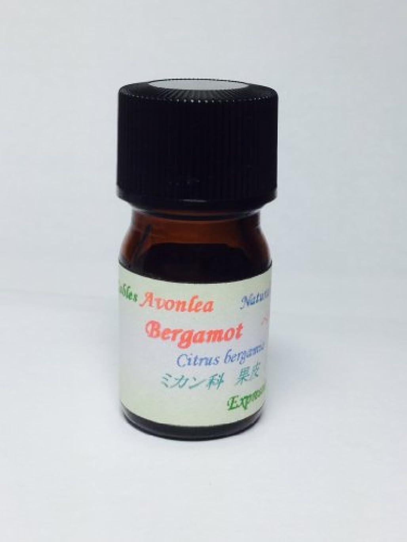 かき混ぜる適性運命ベルガモット 100% ピュア エッセンシャルオイル 柑橘 精油 5ml