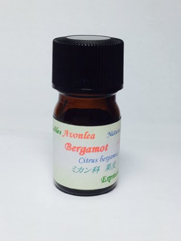 深さチーフラフレシアアルノルディベルガモット 100% ピュア エッセンシャルオイル 柑橘 精油 5ml
