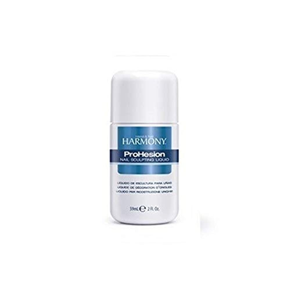 国民学校の先生無知Harmony Prohesion Sculpting Monomer - Liquid - 2oz / 59ml