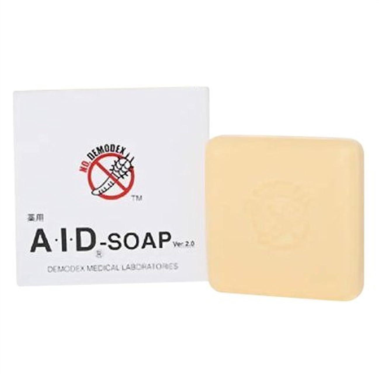 隔離する法律おんどりAIDソープ 40g