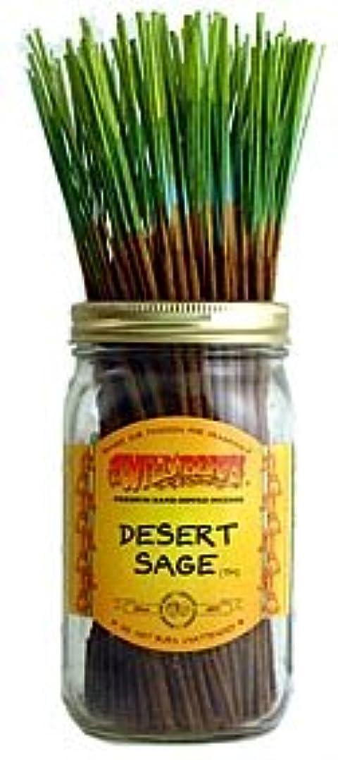 テスト乳剤放棄されたDesert Sage – 100ワイルドベリーIncense Sticks